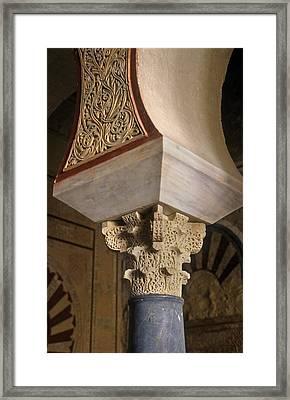 Spain. Cordoba. Medina Azahara. Ruins Framed Print by Everett