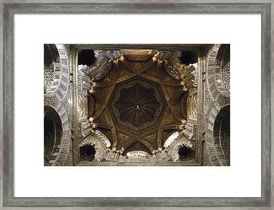 Spain. Cordoba. Mezquita Mosque. Dome Framed Print by Everett