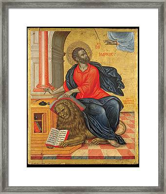 St Mark The Evangelist Framed Print by Emmanuel Tzanes