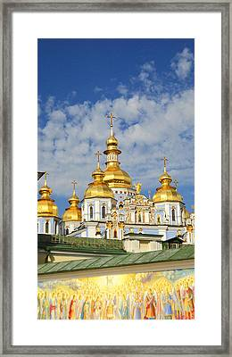 Ukrainian Glory Framed Print by Iryna Burkova