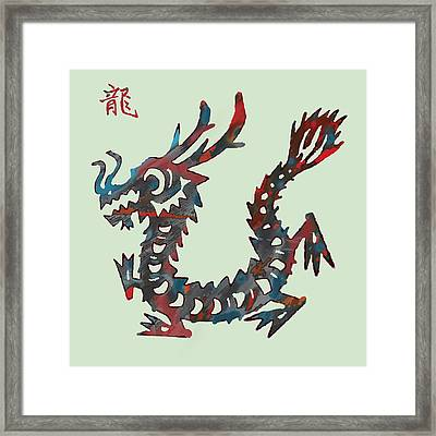 The Chinese Lunar Year 12 Animal - Dragon Pop Stylised Paper Cut Art Poster Framed Print by Kim Wang