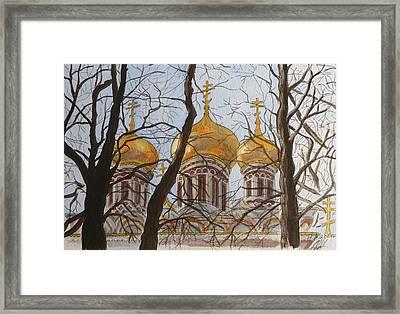 The Church Rozhdestvo Hristovo Shipka Bulgaria Framed Print by Henrieta Maneva