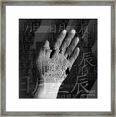 The Day Before Yesterday Framed Print by Fei A