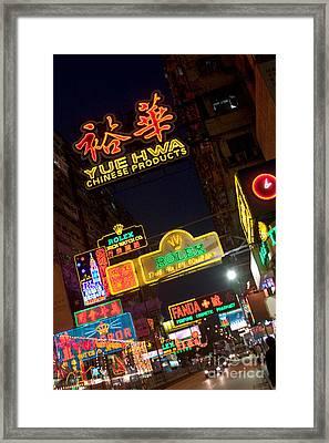The Golden Mile Hk Framed Print by Ei Katsumata