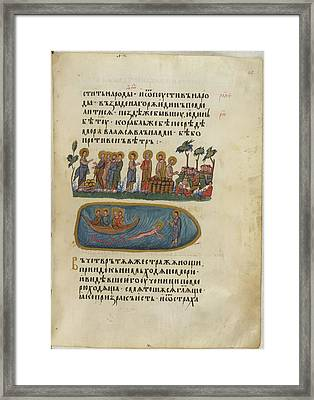 The Gospels Of Tsar Ivan Alexander Framed Print by British Library