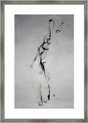 The Interesting Notion Of Self Framed Print by John Arthur Ligda