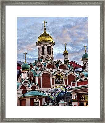 The Kazan Cathedral - Red Square - Moscow Russia Framed Print by Jon Berghoff
