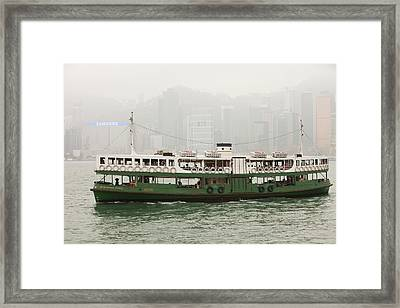 The Kowloon-hong Kong Ferry Framed Print by Ashley Cooper