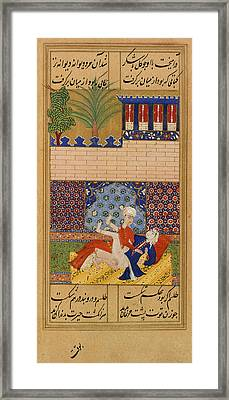 The Prince Making Love Framed Print by British Library