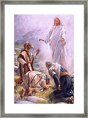 The Transfiguration Framed Print by Harold Copping