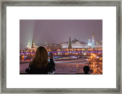 The View - Featured 3 Framed Print by Alexander Senin