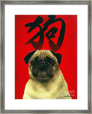 The Year Of The Dog...the Pug... Framed Print by Will Bullas