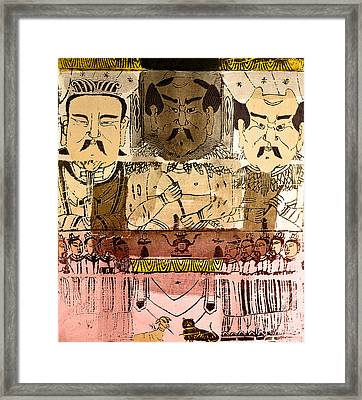 Framed Print featuring the photograph Three Gods, Founders Of Chinese Medicine by Wellcome Images