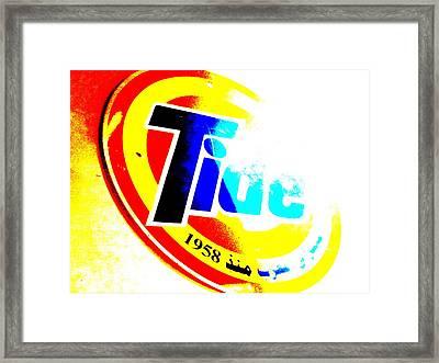 Tide In Marrakech Framed Print by Funkpix Photo Hunter