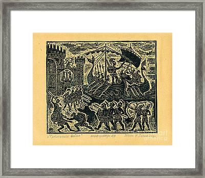 Trojan War Framed Print by Milen Litchkov