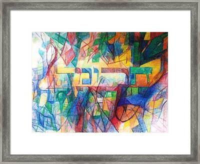 Trumah Framed Print by David Baruch Wolk