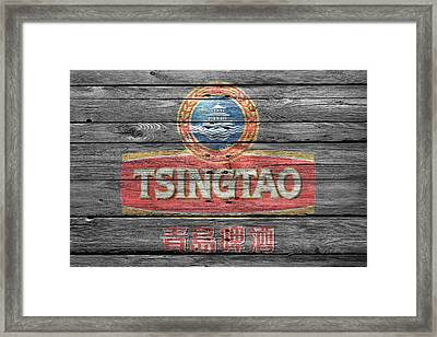 Tsingtao Framed Print by Joe Hamilton
