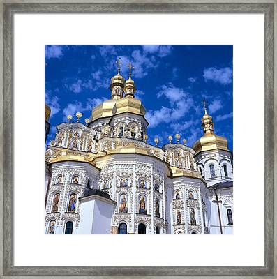 Ukraine. Kiev. Kiev Monastery Framed Print by Everett