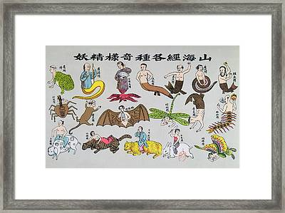 Various Reincarnations Of The Soul In Animal Forms Framed Print by Chinese School