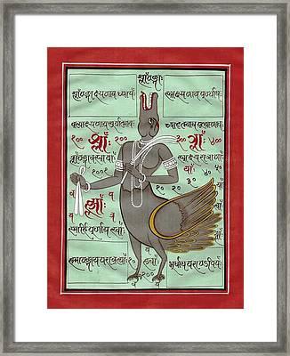 Vedic Hindu Artwork Painting India Yoga Meditation New York Art Gallery  Framed Print by A K Mundhra