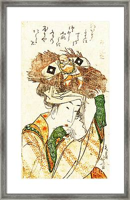Village Girl From Ohara 1799 Framed Print by Padre Art