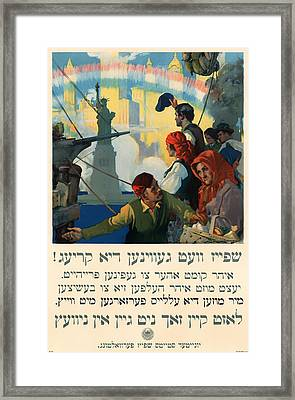 Vintage Yiddish World War I Poster 1917 Framed Print by Mountain Dreams