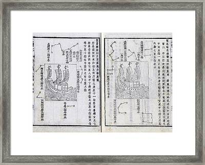 Voyage Of Zheng He Framed Print by Library Of Congress, Asian Division