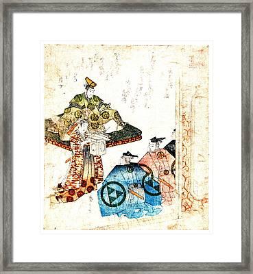 Warrior Hojo Yasutoki 1818 Framed Print by Padre Art