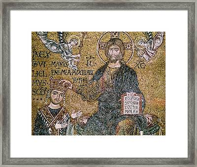 William II 1154-89 King Of Sicily Receiving A Crown From Christ Mosaic Framed Print by Byzantine School