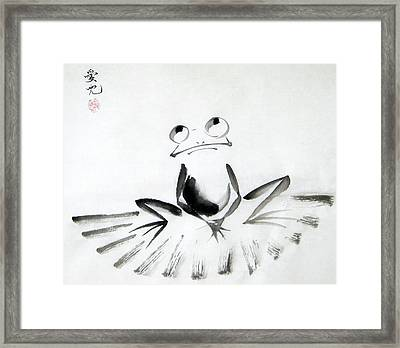 Wish Upon The Sky Framed Print by Oiyee At Oystudio