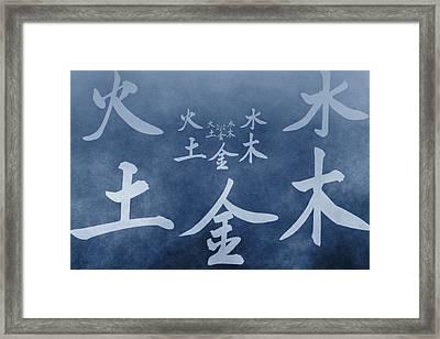 Wu Xing Framed Print by Dan Sproul