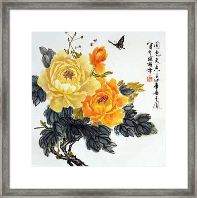 Yellow Peonies Framed Print by Yufeng Wang