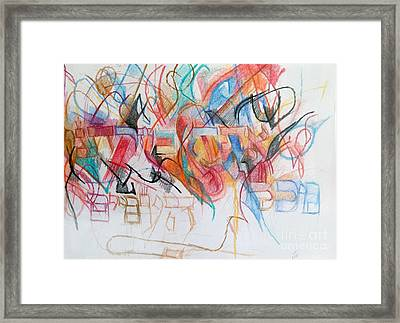 You Chose Us From All The Nations Framed Print by David Baruch Wolk