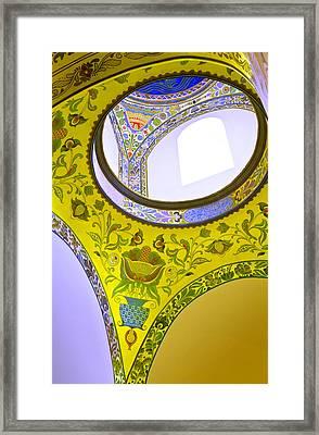 Church Cupola Framed Print by John  Bartosik