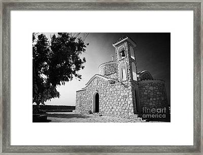 Prophet Elias Church Profitis Ayios Elias With Prayer Rag Trees Hilltop Protaras Republic Of Cyprus Framed Print by Joe Fox