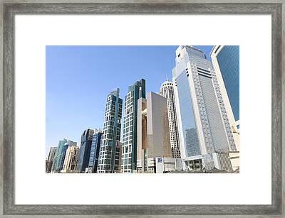 Qatars Financial Front Line Framed Print by Paul Cowan