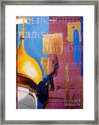 Onion Dome Framed Print by Martina Anagnostou