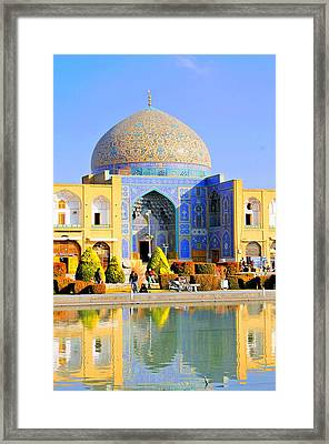Ancient Prayer Place Framed Print by Afshin Ghaziasgar