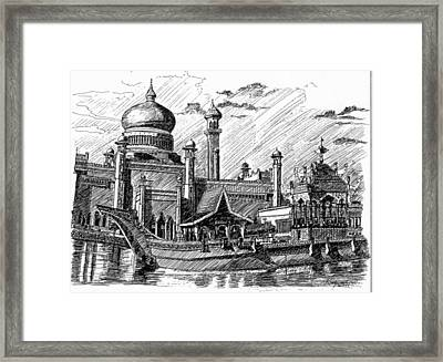 Architecture  Framed Print by Rom Galicia