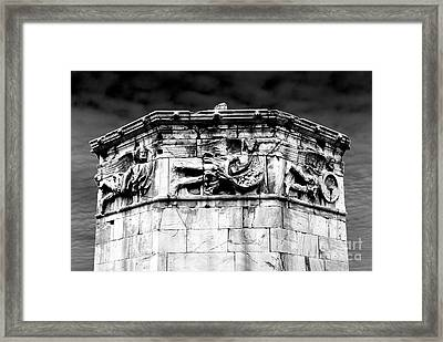 Athens - The Roman Agora And The Tower Of The Winds Framed Print by Hristo Hristov