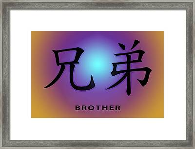 Brother Framed Print by Linda Neal