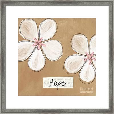Cherry Blossom Hope Framed Print by Linda Woods