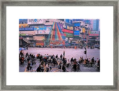 China Chengdu Morning Framed Print by First Star Art
