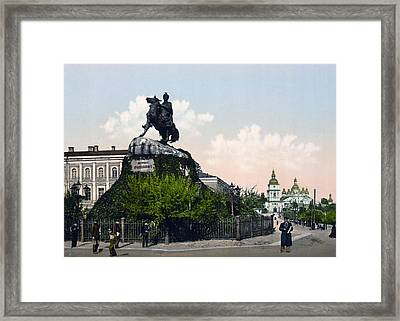 Chmielnitzky Monument In Kiev - Ukraine - Ca 1900 Framed Print by International  Images