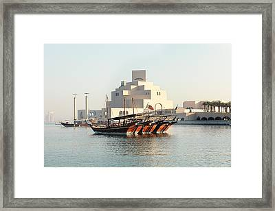 Dhows And Museum Framed Print by Paul Cowan