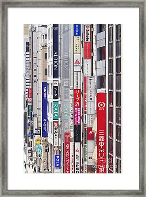 Downtown Business District In Japan Framed Print by Jeremy Woodhouse