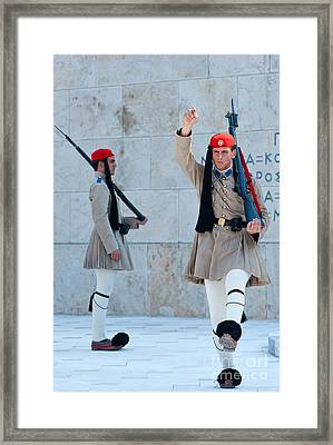 Greek Guards Framed Print by Andrew  Michael
