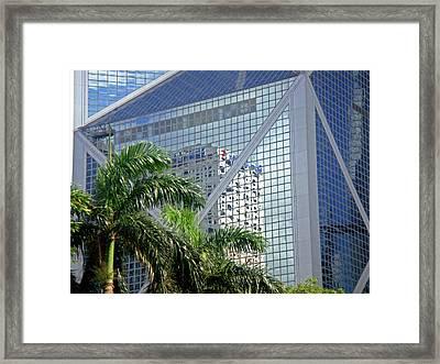 Hong Kong Framed Print featuring the photograph Illusions Of Progress by Roberto Alamino
