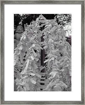 Inside Temple Garden Framed Print by Naxart Studio