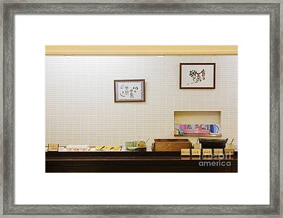 Japanese Breakfast Buffet Framed Print by Jeremy Woodhouse